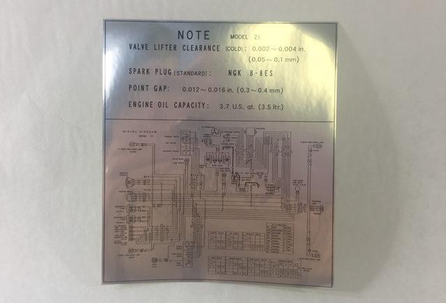 1973 kawasaki 90 wiring diagrams 10043 wiring diagram label tray decal johnny s vintage  10043 wiring diagram label tray decal