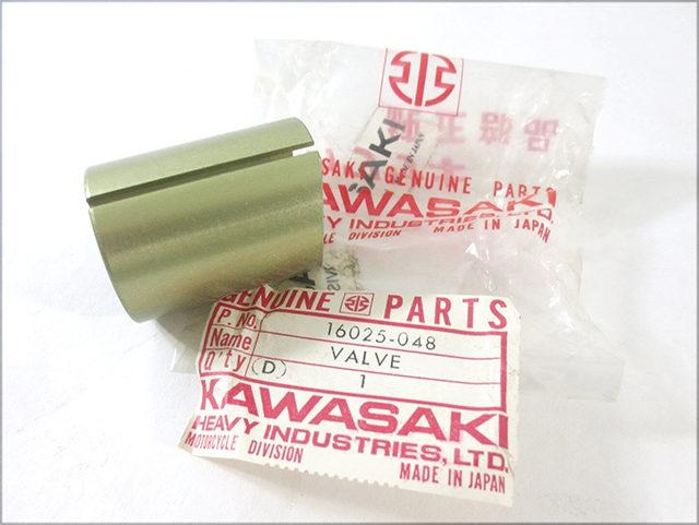 NOS Genuine Kawasaki Cylinder Base Gasket H1 KH500 Mach 69 70 71 72 73 74 75 76